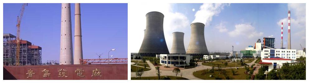 工程地点: 青岛发电厂(华电青岛发电有限公司) 应用产品:   d371w型