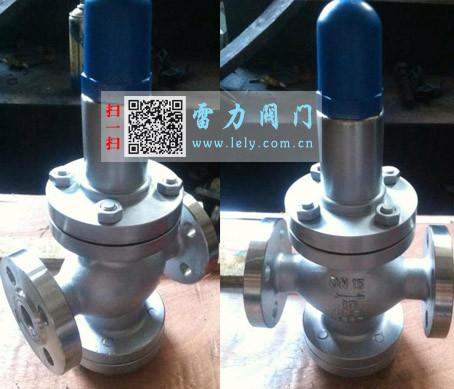 【雷力百科】蒸汽减压阀的工作原理及如何安装保养?图片